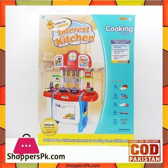 Children's Interest Kitchen Cooking Set with Accessories Set