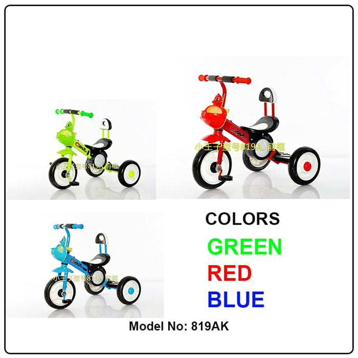 High Quality Kids Tricycle 819AK