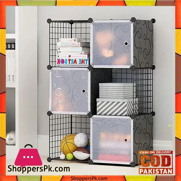 Intelligent Plastic Portable Grill + Cube Cabinet - 6 Cube