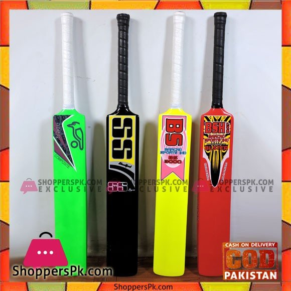 1Pcs High Quality Fiber bat
