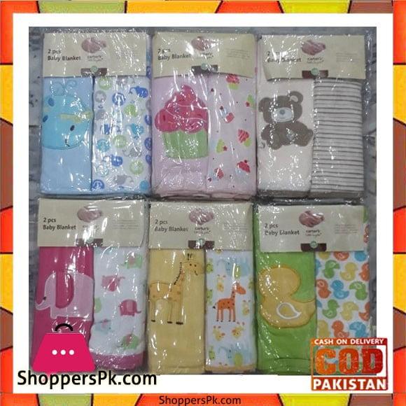 2Pcs Baby Blanket - Random Design