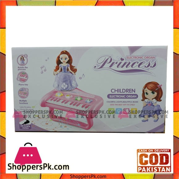 Kids Princess Electronic Organ