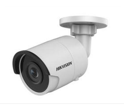HKV IR DS-2CD2135FWDI