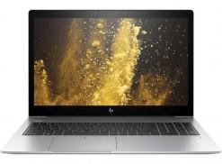 HP Elitebook 850 G5 Ci7 8th 16GB 512GB 15.6