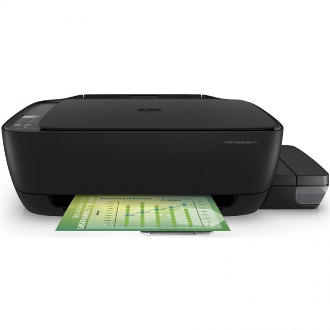 HP Ink Tank Wireless 415 Printer (Z4B53A)