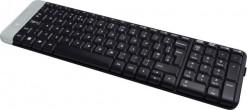 Logitech K230 Keyboard Spill Resistant