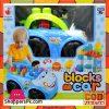 High Quality Kids Playing Blocks Car