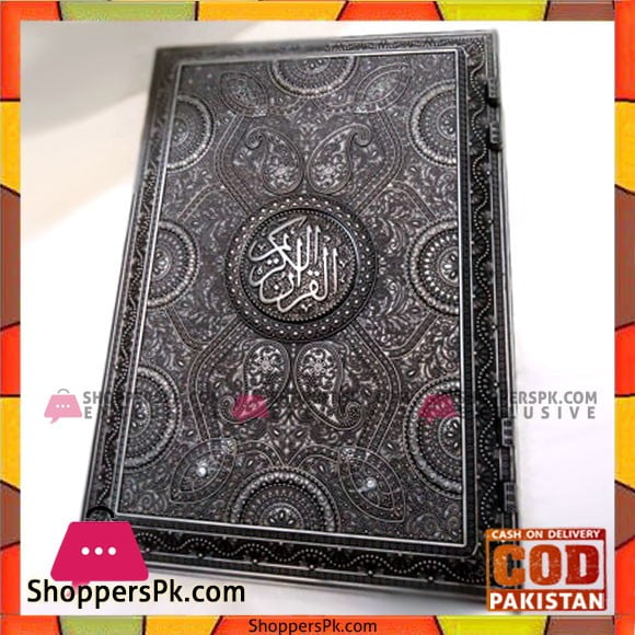 High Quality Quran Box and Holder