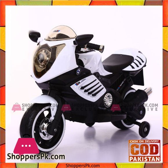 Battery Operated Electric Motorbike For 2-7 Years Kids