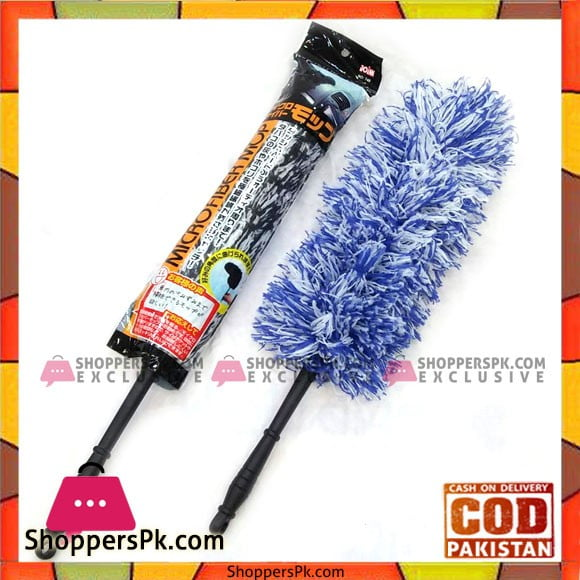 1Pcs High Quality House Cleaning Hand Duster