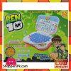 High Quality Kids Playing Ben 10 Laptop