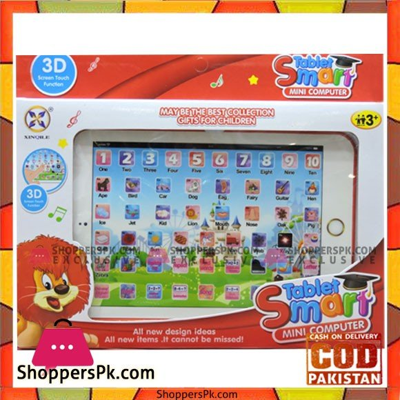 High Quality Kids Playing Smart Tablet