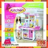 My Little Chef Kitchen Set