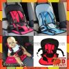 Multi-Function Baby Adjustable Car Cushion Seat with Safety Belt for Small kids