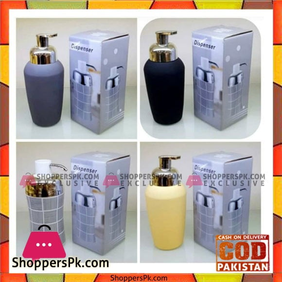 Soap Dispenser Bottle 1 Piece
