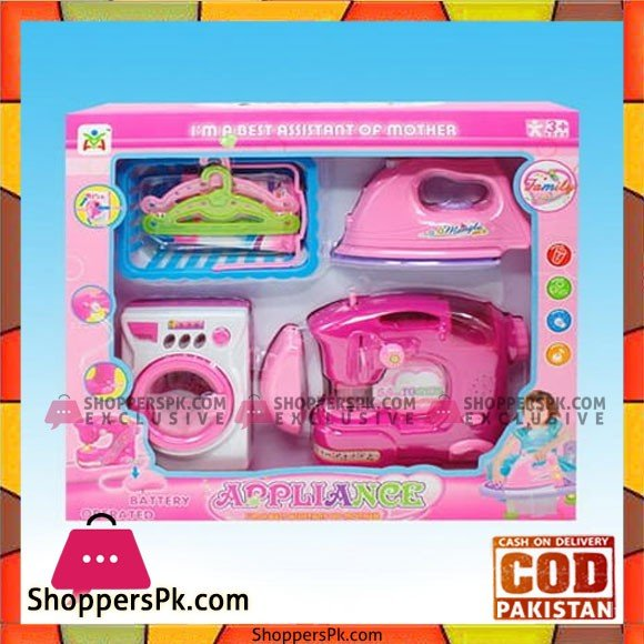 Kids Playing Battery Operated Household Appliances