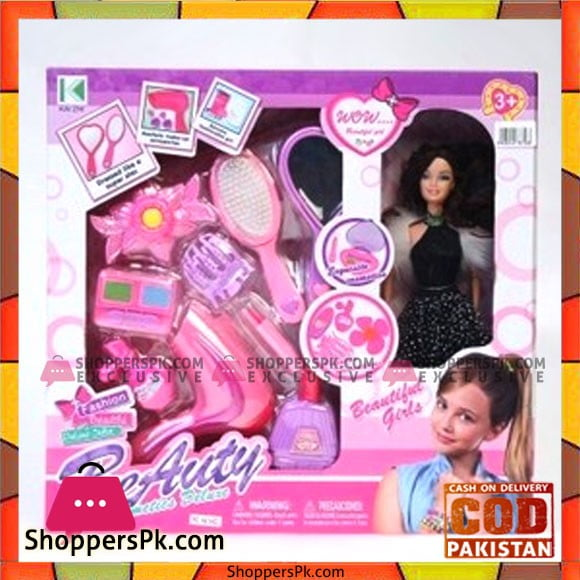 Kids Playing Fashion Deluxe Cosmetics Deluxe