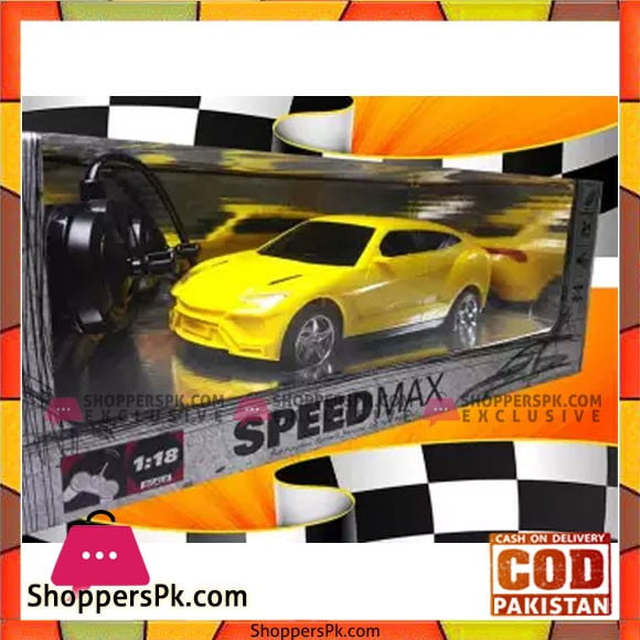 Speed Max Simulation Remote Control car