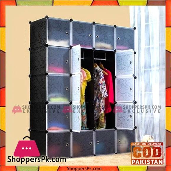 Intelligent Portable Plastic Cube Cabinet C20