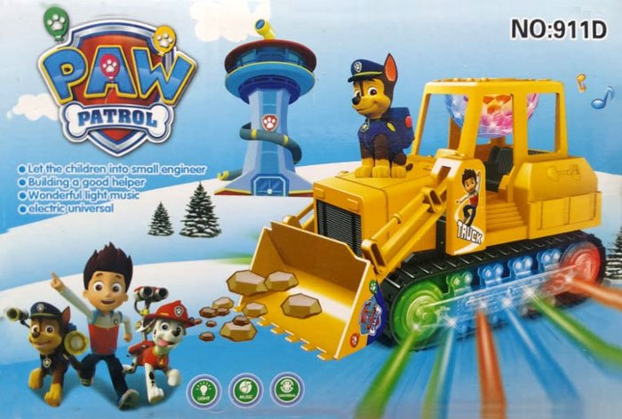 Kids Playing Paw Patrol Truck