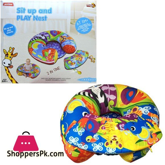 2 in 1 Baby Sit Up and Play Set