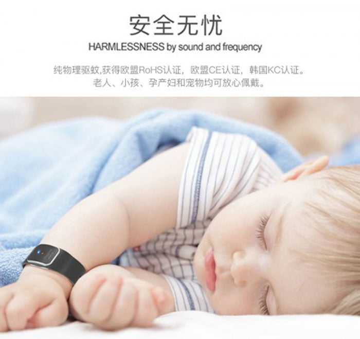 Korea MOG ONE Electronic Mosquito Repellent Mosquito Ring Ultrasonic Child Adult Pregnant Women Outdoor Waterproof Mosquito - White - Karachi Only