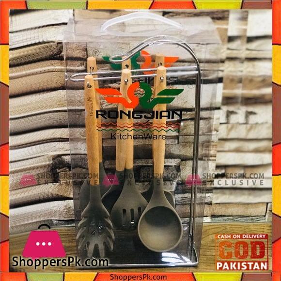 Uni-love Home Kitchen Utensils Set 7 Piece Silicone Utensil Wood Cooking Utensils for Nonstick Cookware