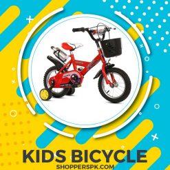 Kids Cycle Kids Bike & Bicycle