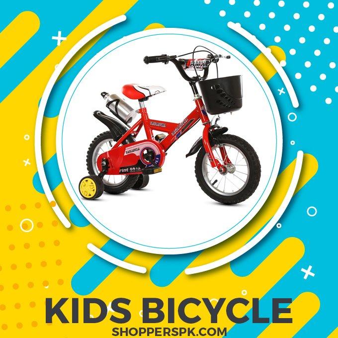 Kids Cycle Kids Bike & Bicycle in Pakistan