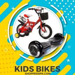 Kids Bikes & Riding Toys