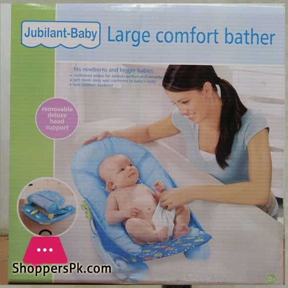 Jubilant Large Comfort Baby Bath Seat