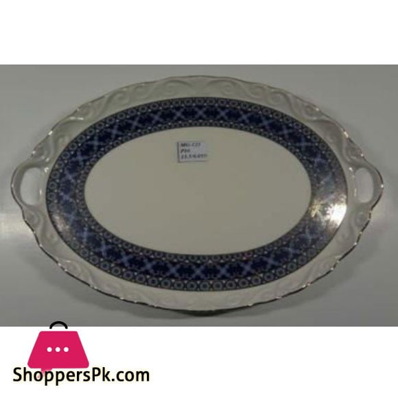 Angela Oval Tray with Handle (28*21cm) - MG123