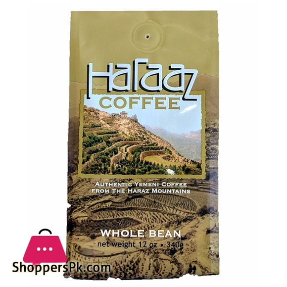 Hard To Find Authentic Coffea Arabica Mocha Coffee from the Haraaz Mountains (Yemen) Medium Roasted Whole Beans 125 Gm Bag