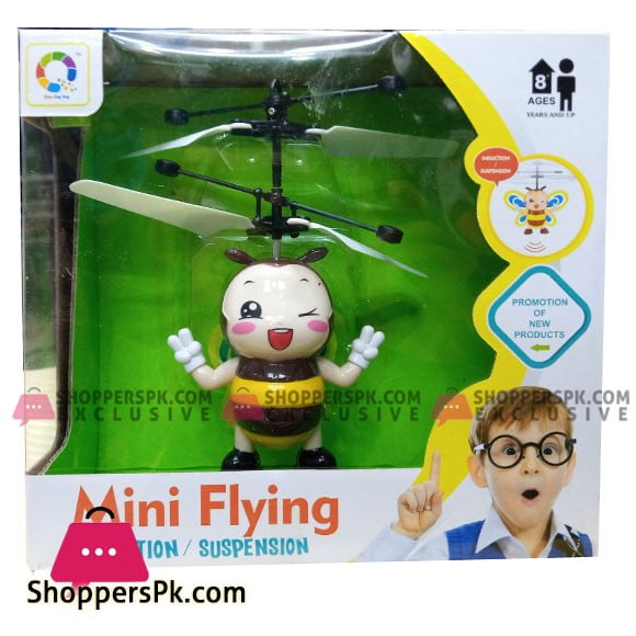 Mini Flying Induction / Suspension