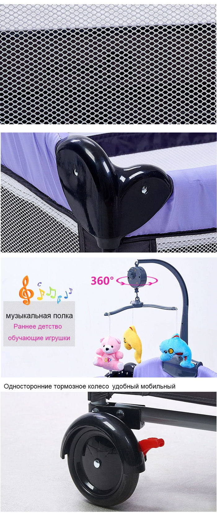 Coolbaby KDD-970 Multifunctional Folding Crib Children Bed Continental Portable Playground Mosquito Net Baby Shaker