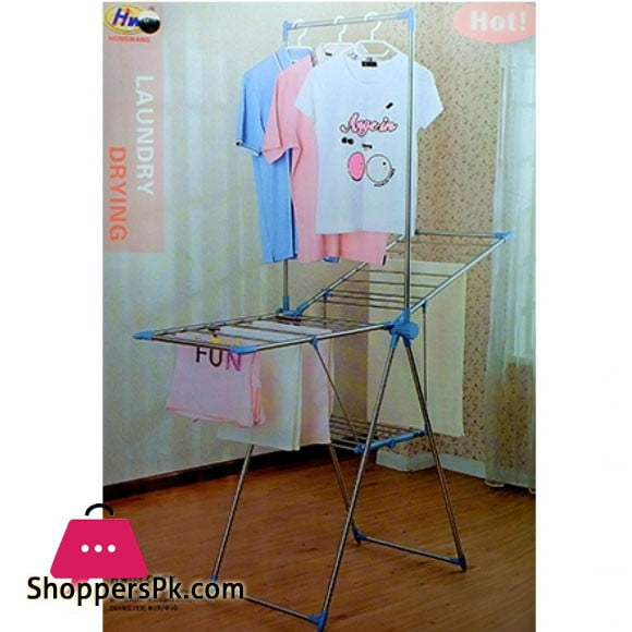 GRANIT X-Wing Clothes Dryer With Shirt Rail HW03-007H