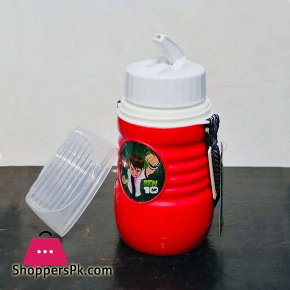 Jet Cool Small Water Bottle