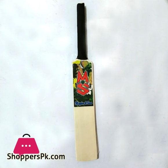 MS Cricket Bat For Kid 25 Inch