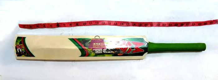 MS Cricket Bat For Kid 30 Inch