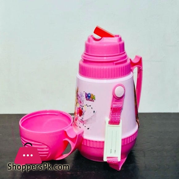 New Keeper Water Bottle Small