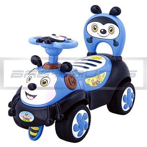 7625 PUSH CAR