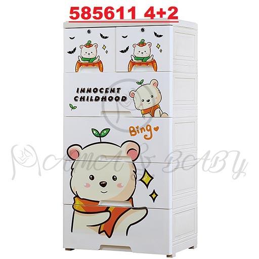 4+2 DRAWERS INNOCENT CHILD 585611