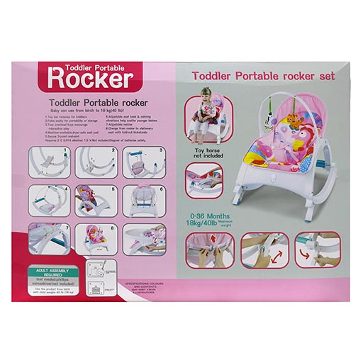 7788 PINK BABY ROCKER