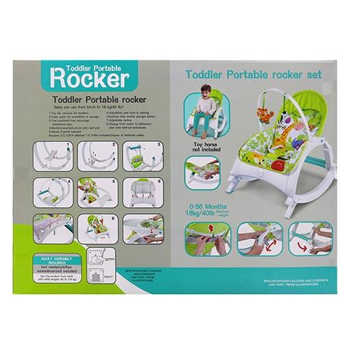 7988 GREEN BABY ROCKER