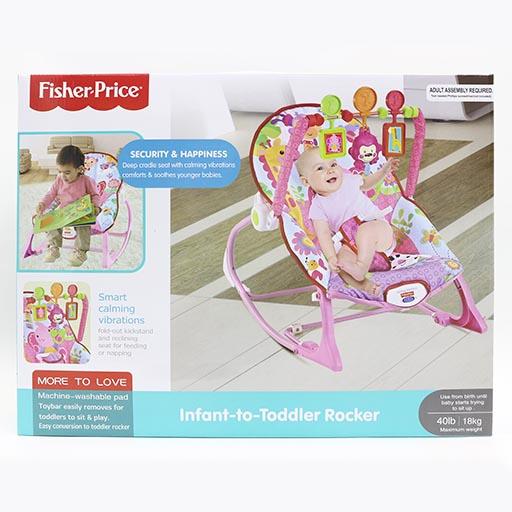 27073 INFANT TO TODDLER ROCKER