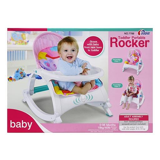 7788 PINK BABY ROCKER-in-Pakistan
