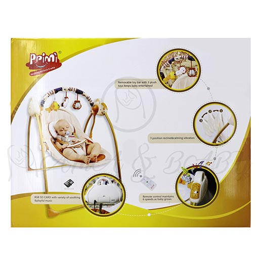 P-S828-PT ELECTRIC SWING WITH REMOTE CONTROL-in-Pakistan