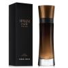 Armani Code Profumo by Giorgio Armani 110ml Parfum