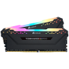 Corsair Vengeance DDR4 16GB 3600Bus RGB-in-Pakistan