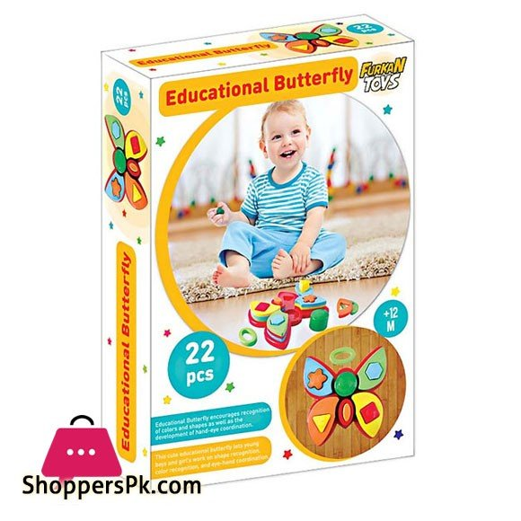 Turkey Made Baby Trainer Butterfly FR55795